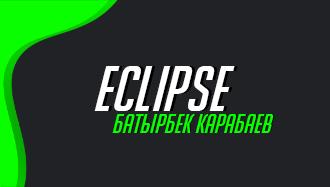 Интервью с игроком Eclipse